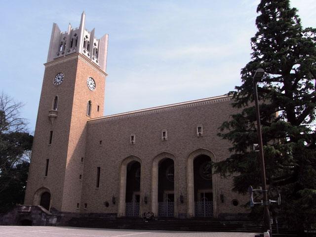 早稲田大学とは - Weblio辞書