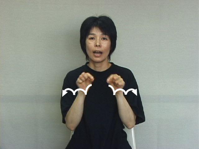 人工歯排列
