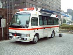 特殊救急車