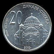 セルビア・モンテネグロの貨幣 Weblio辞書