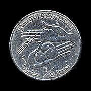 チュニジア共和国の貨幣 Weblio...