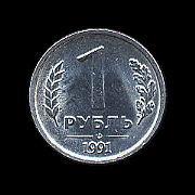 ソビエト連邦の貨幣 Weblio辞書