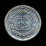 ユーゴスラビア連邦共和国とは?