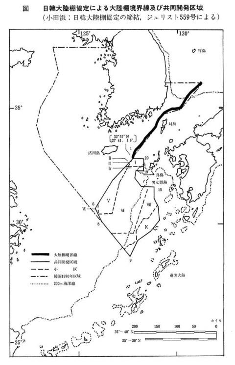 日韓大陸棚協定