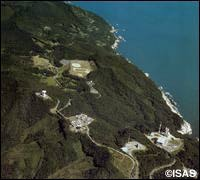 鹿児島宇宙空間観測所