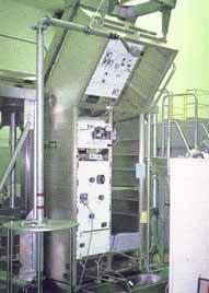 第1次微小重力科学実験室