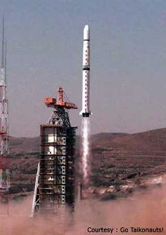 中国航天工業公司