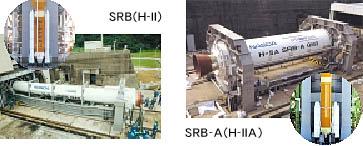 ロケットの構造と設計