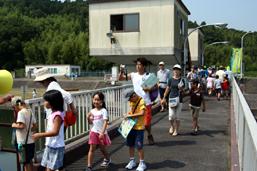 日野川用水