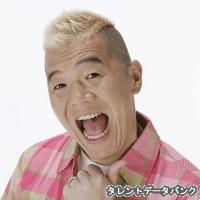 ウド鈴木の画像
