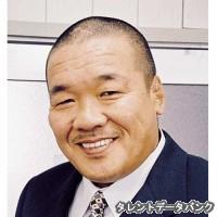 藤原喜明とは - タレントデータ...