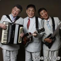 横山ホットブラザーズの画像