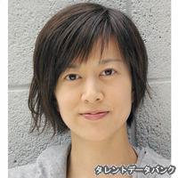 中村栄美子