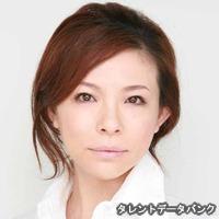 秋山菜津子」とは何? Weblio辞...