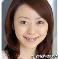成沢紀子はどんな人?Weblio辞書