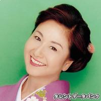 三沢 あけみ 歌手