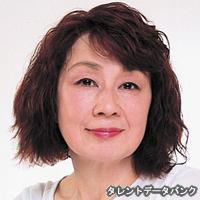 田岡美也子