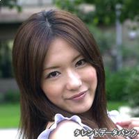 名取由紀子