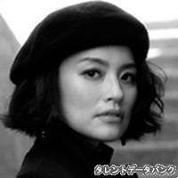 桃生亜希子
