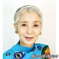 生田悦子の画像