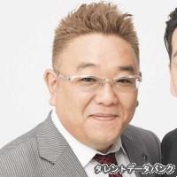 伊達みきお」とは何? Weblio辞...