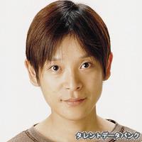 眞藤ヒロシ