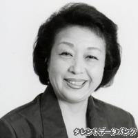 井上千恵子