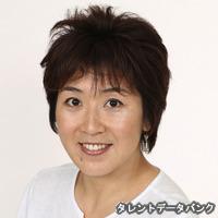岡田由紀子