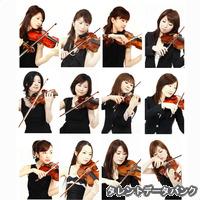 高嶋ちさ子12人のヴァイオリニスト