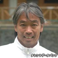 一藤木浩恭