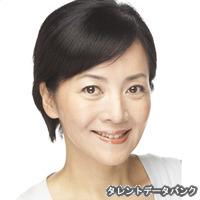 泉谷まり子