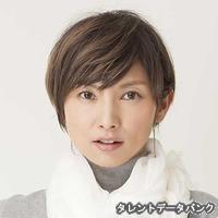 飯田亜希子