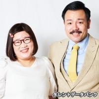 本田兄妹の画像