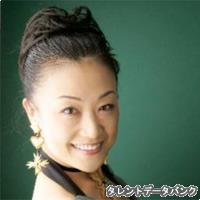 花田香代子