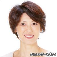 内田裕子の画像