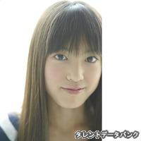 笠井海夏子