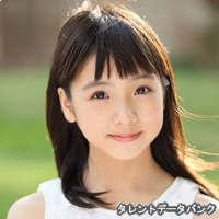 花田優里音の画像