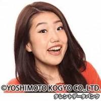 横澤夏子の画像