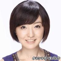 澤田亜紀子