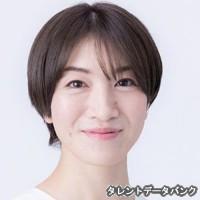 立川ユカ子
