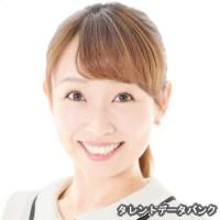 野田久美子