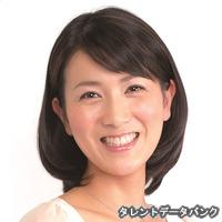 松尾英里子とは - タレントデー...