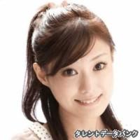 後藤明子とは - タレントデータ...