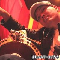 DJ$HIN
