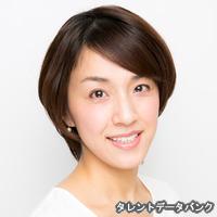 柳澤亜希子