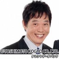 大阪キッズ藤田