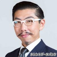 村角泰 - JapaneseClass.jp