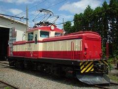 ED400形