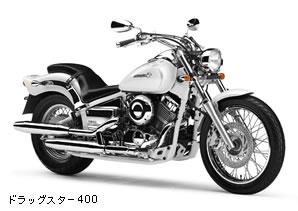 V型エンジン