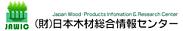 日本木材総合情報センター